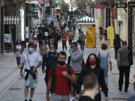 Κορωνοϊός: Πότε θα επιτευχθεί η πολυπόθητη ανοσία στην Ελλάδα