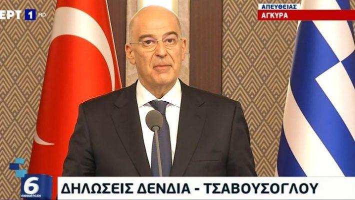 «Τον έβαλε στη θέση του»: Η αντίδραση - έκπληξη του Ερντογάν μετά την τάπα Δένδια σε Τσαβούσογλου