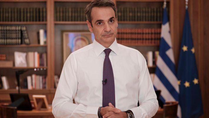 Διάγγελμα Μητσοτάκη: Τα 3 νέα μέτρα που θα ανακοινώσει ο πρωθυπουργός για το Πάσχα