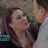 Τεράστια ανατροπή στο φινάλε του «Καφέ της Χαράς»: Έγκυες και οι δύο πρωτευουσιάνες! (Vid)