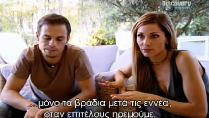 «Μπέκαμ της Ελλάδας»: Όταν Δέσποινα Βανδή και Ντέμης Νικολαΐδης είχαν… κρεμαστεί στα μανταλάκια για «επίδειξη πλούτου» στο Discovery