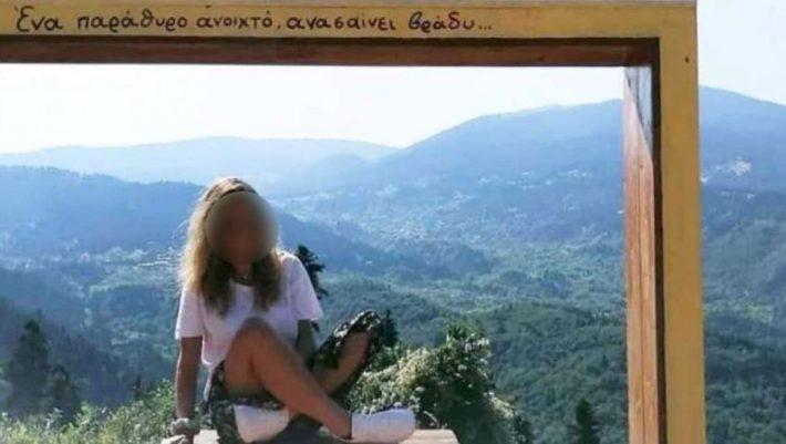 Φολέγανδρος: Καθεστώς τρόμου για τη Γαρυφαλλιά - Τι ζήτησε από τον 30χρονο πριν τη σκοτώσει